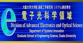 電子光科学領域のイメージ